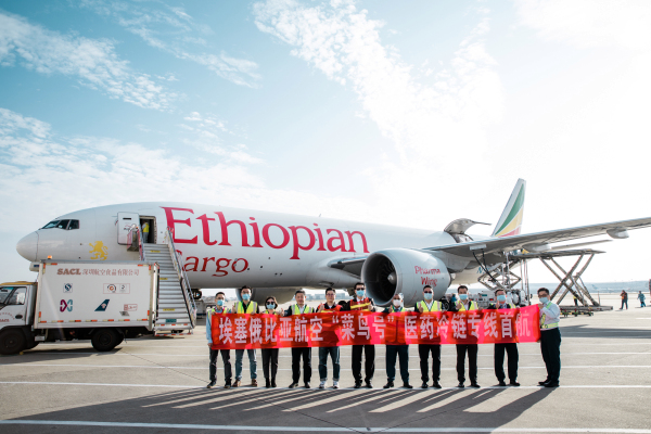 Alibaba and Ethiopian Airlines to launch cold chain exporting China's COVID vaccines